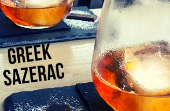 GREEK SAZERAC COCKTAIL Recipe