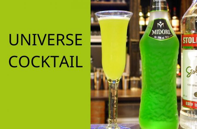 THE UNIVERSE COCKTAIL Recipe