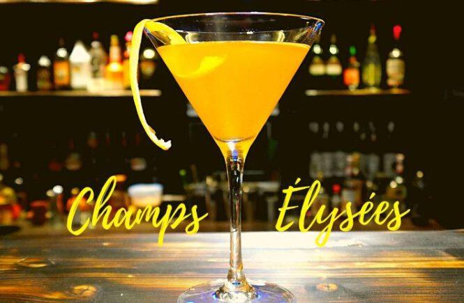How to make the Champs Élysées Cocktail