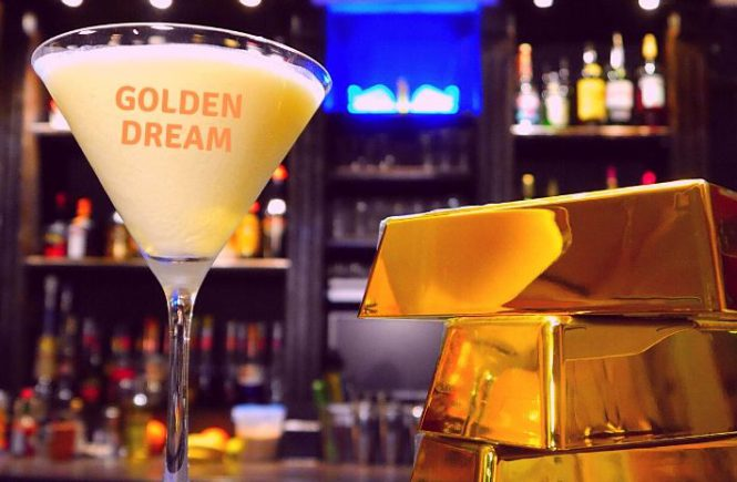 GOLDEN DREAM COCKTAIL Recipe