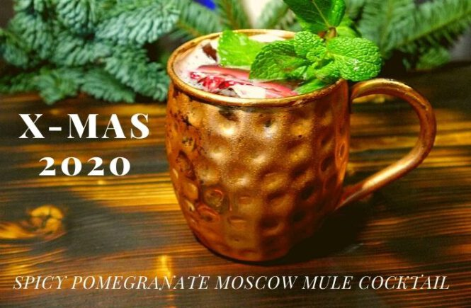 SPICY POMEGRANATE MOSCOW MULE COCKTAIL Recipe